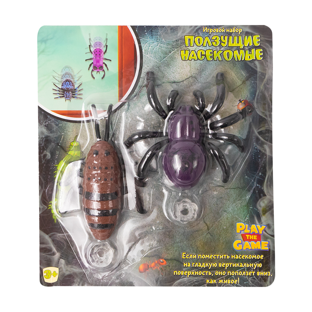 Игровой набор «Ползущие насекомые»