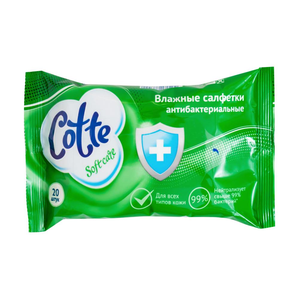 Салфетки влажные антибактериальные, Cotte, 20 шт.
