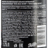 "Напиток газированный ""Wild Cherry"", Pepsi, без калорий, 1,75 л"