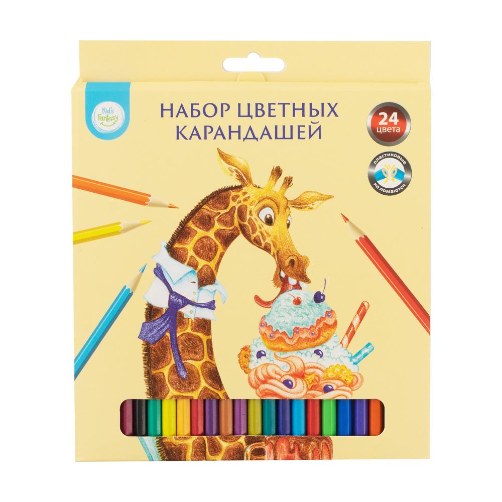 Набор цветных карандашей, 24 шт