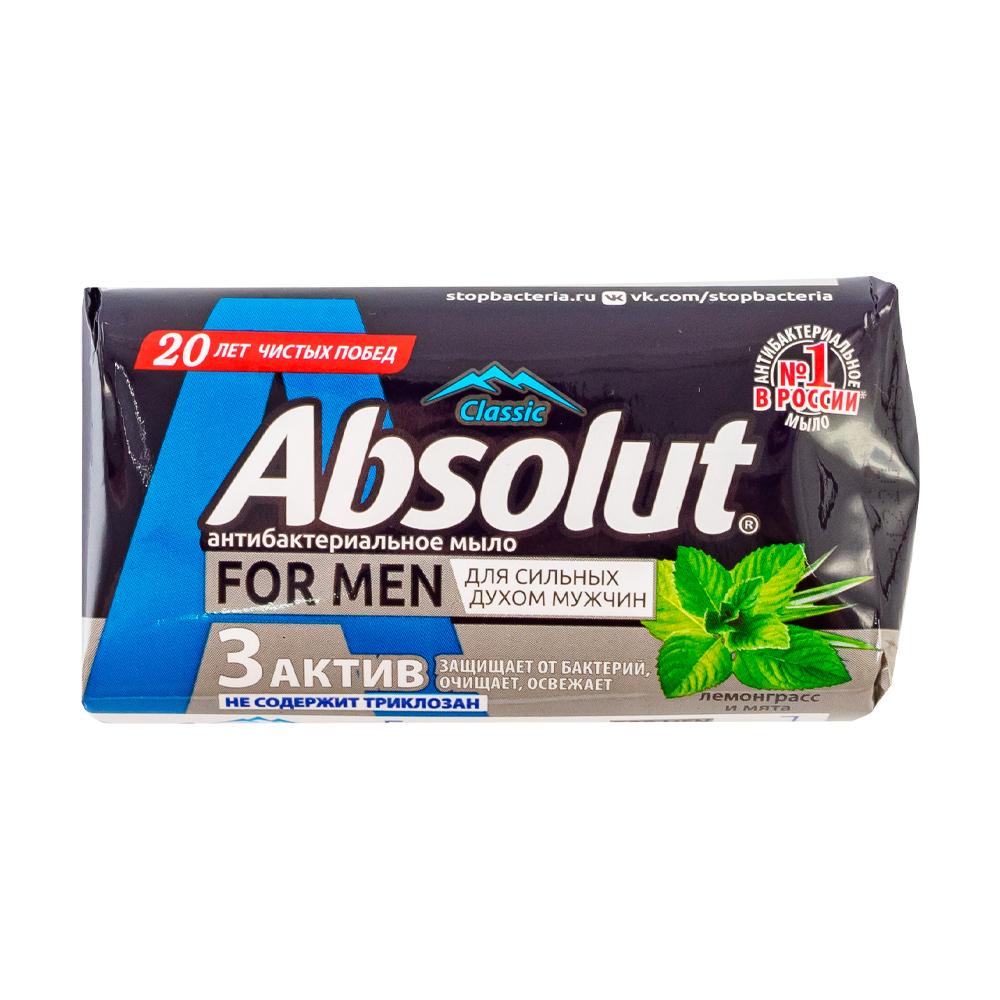 Туалетное мыло, Absolut, 90 г, в ассортименте