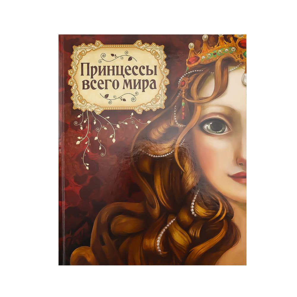 Сказочная энциклопедия, в ассортименте