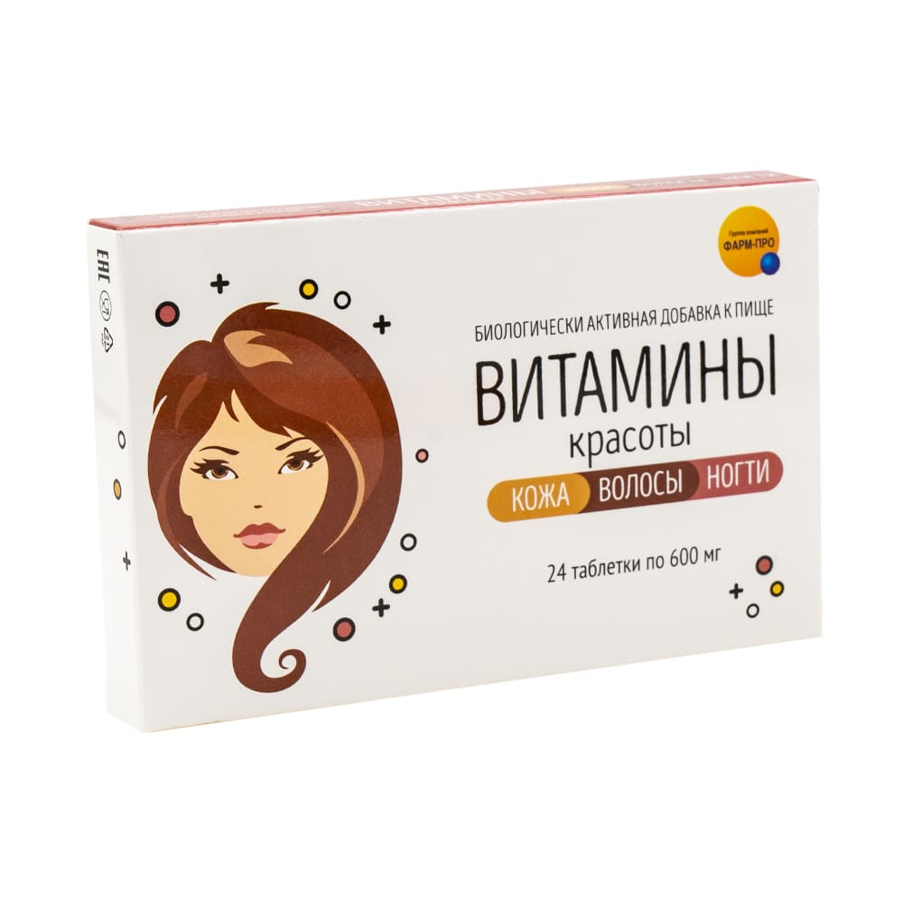 "БАД ""Витамины красоты. Кожа, волосы, ногти"", 24 таблетки по 600 мг"
