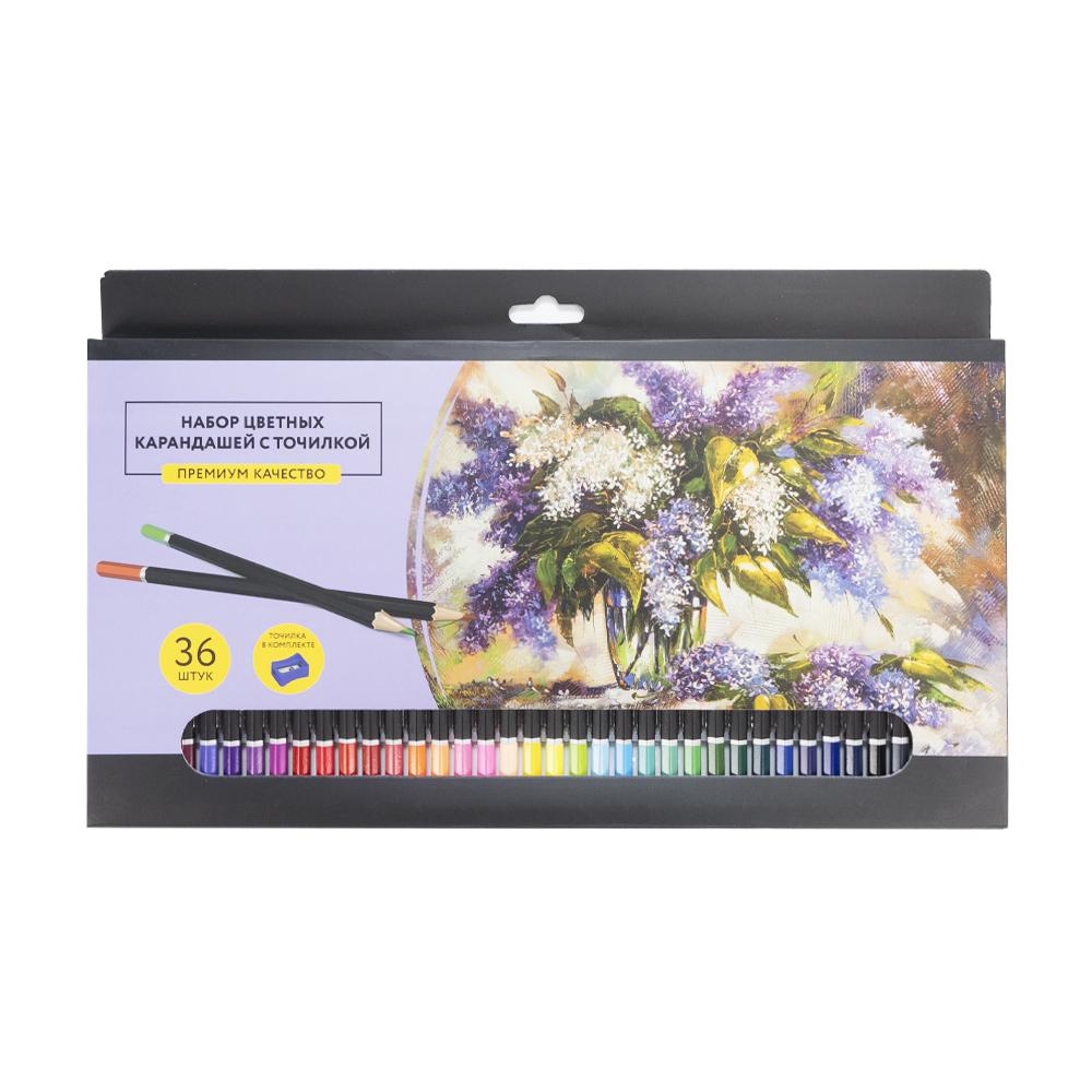 Набор цветных карандашей, 36 шт., с точилкой, в ассортименте