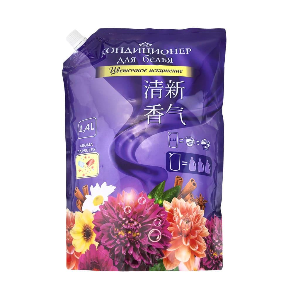 Кондиционер для белья с аромакапсулами, 1,4 л
