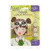 Теплая Relax-маска для глаз, Etude Organix, 12 г, в ассортименте
