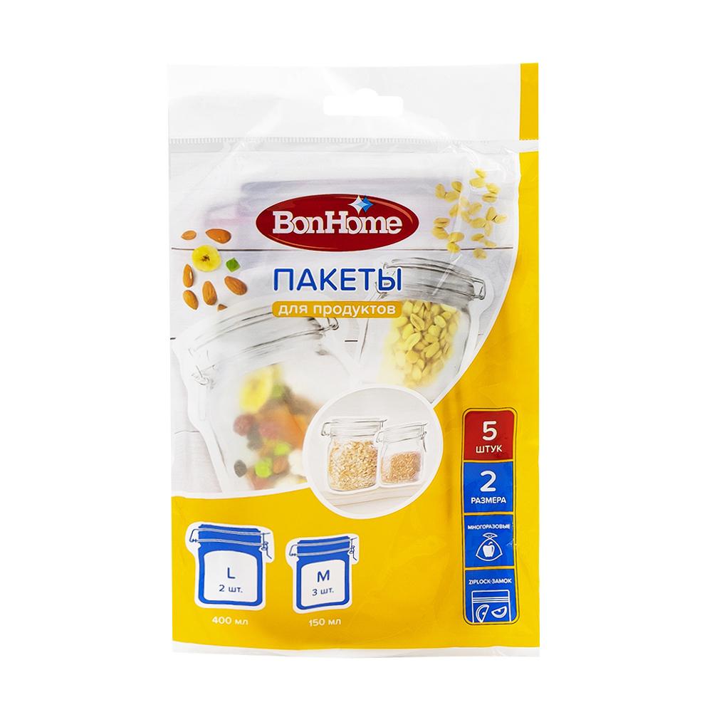 Пакеты для продуктов, BonHome, 5 шт.