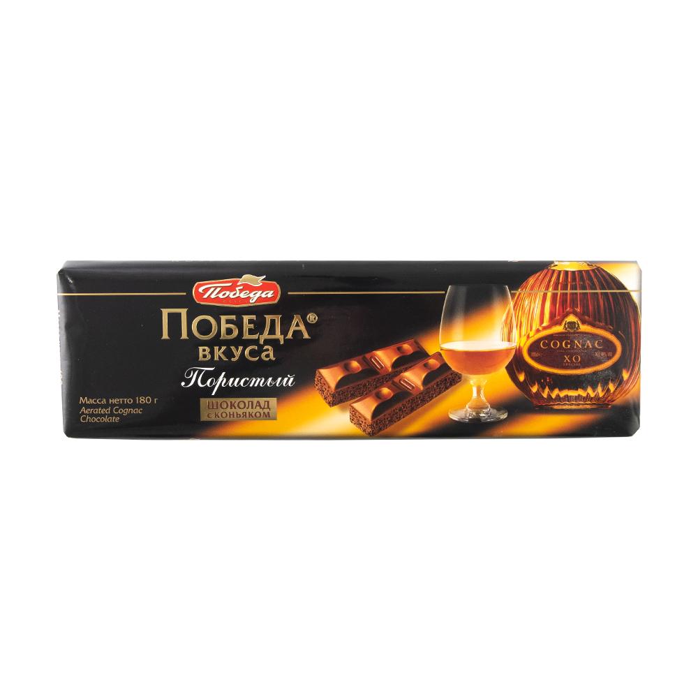 Шоколад с коньяком, 180