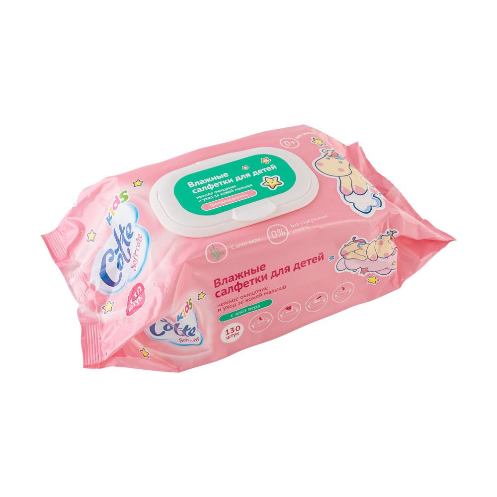 Салфетки детские влажные, Cotte, 130 шт.