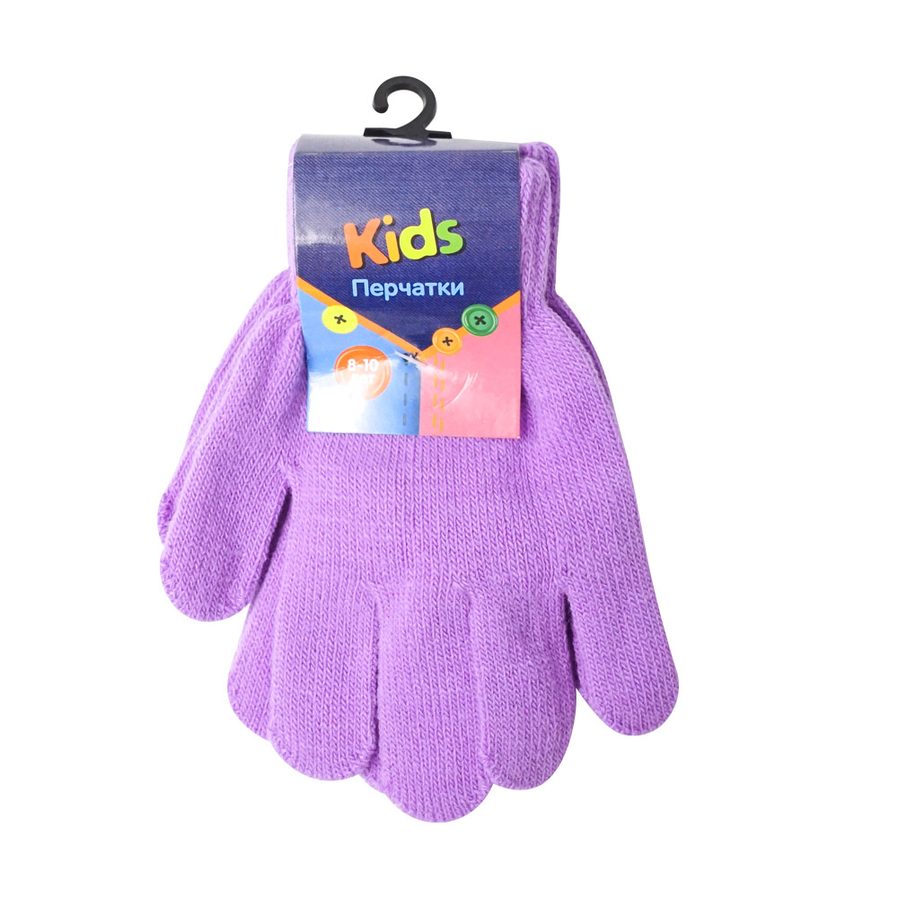 Перчатки детские, Kids, 2 пары, в ассортименте