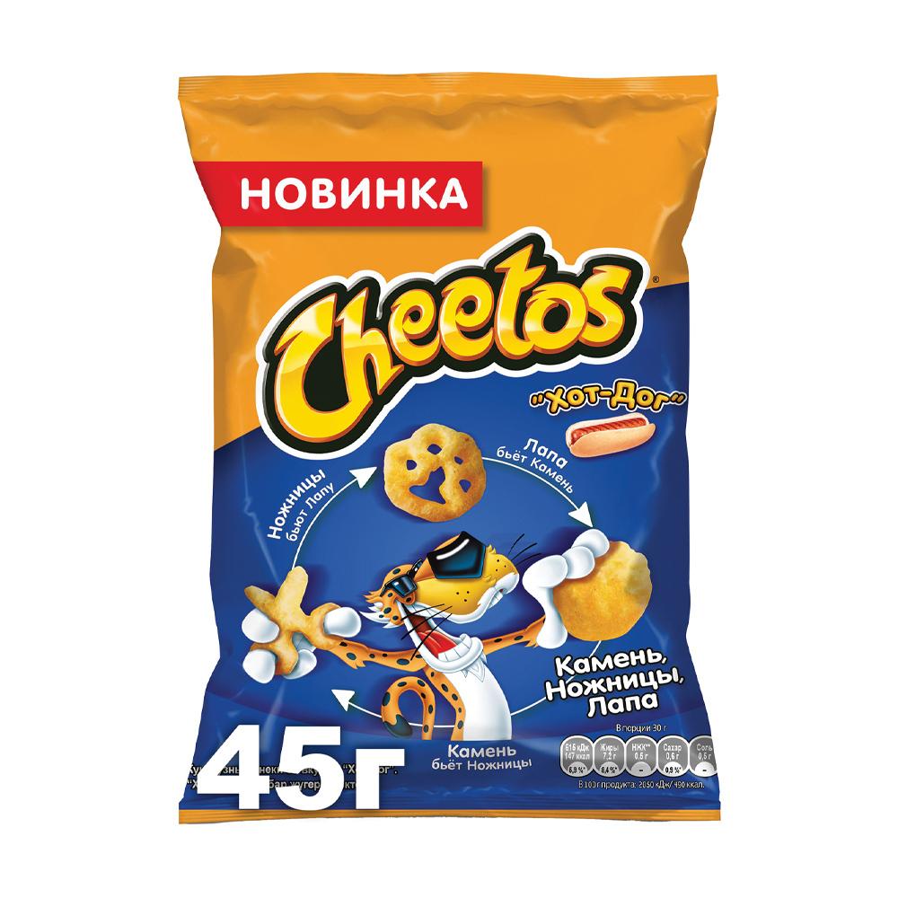 Чипсы кукурузные, Cheetos, 45 г, в ассортименте