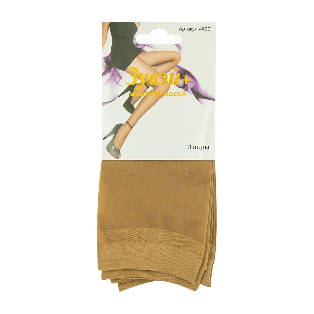 Носки женские, Зувэй, 3 пары, в ассортименте