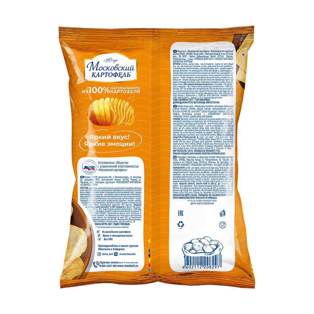 Чипсы, Московский картофель, 130 г, в ассортименте