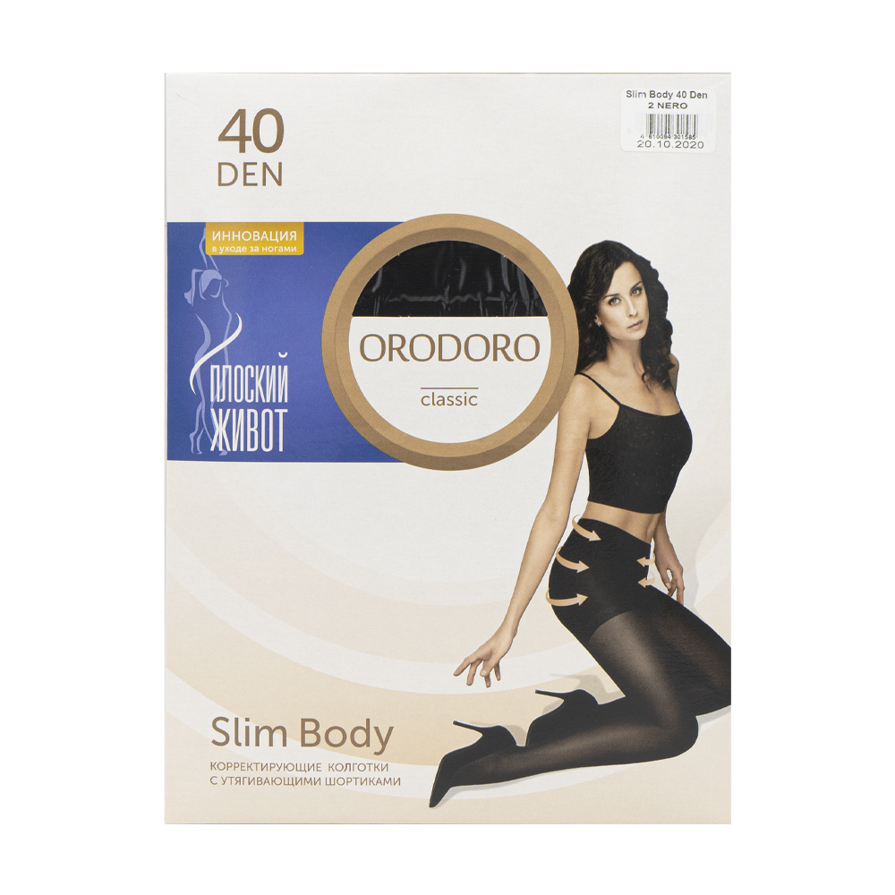 Колготки женские, ORODORO, Slim Body, 40 DEN