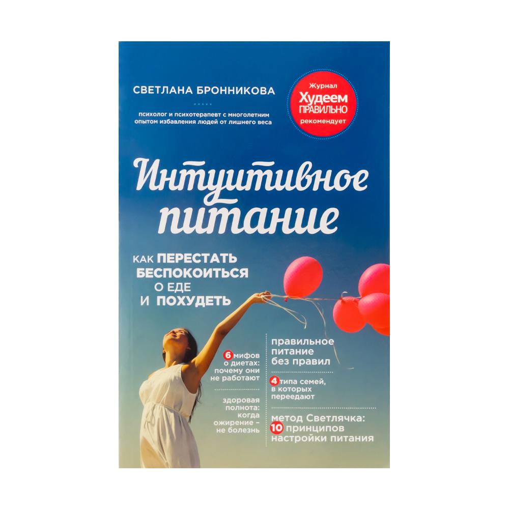 Книги нон-фикшн, ЭКСМО, в ассортименте