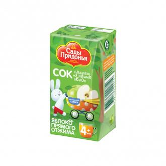 Сок, 0,125 л, в ассортименте, ЛК: 1540228: купить в Москве и РФ, цена, фото, характеристики