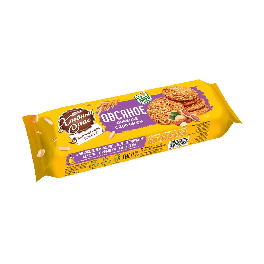 Печенье овсяное с арахисом, 150 г