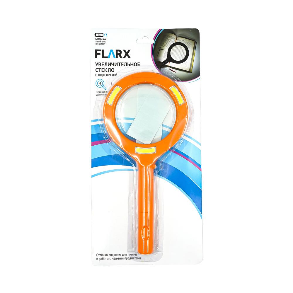 Увеличительное стекло с подсветкой, Flarx, в ассортименте