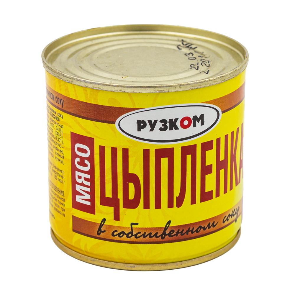 Мясо цыплёнка в собственном соку, Рузком, 240 г