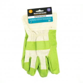 Перчатки рабочие, Master Hand, в ассортименте, ЛК: 5005020: купить в Москве и РФ, цена, фото, характеристики