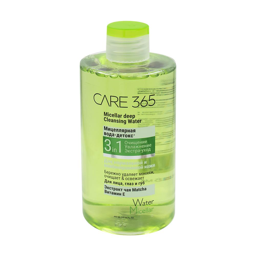Мицеллярная вода, CARE 365,445 мл, в ассортименте