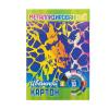 Цветной металлизированный картон, 10 листов, 10 цветов, в ассортименте
