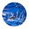 Тарелка керамическая, 20 см