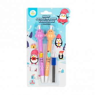 Набор автоматических карандашей с грифелями, Kid's Fantasy, 2 шт., в ассортименте