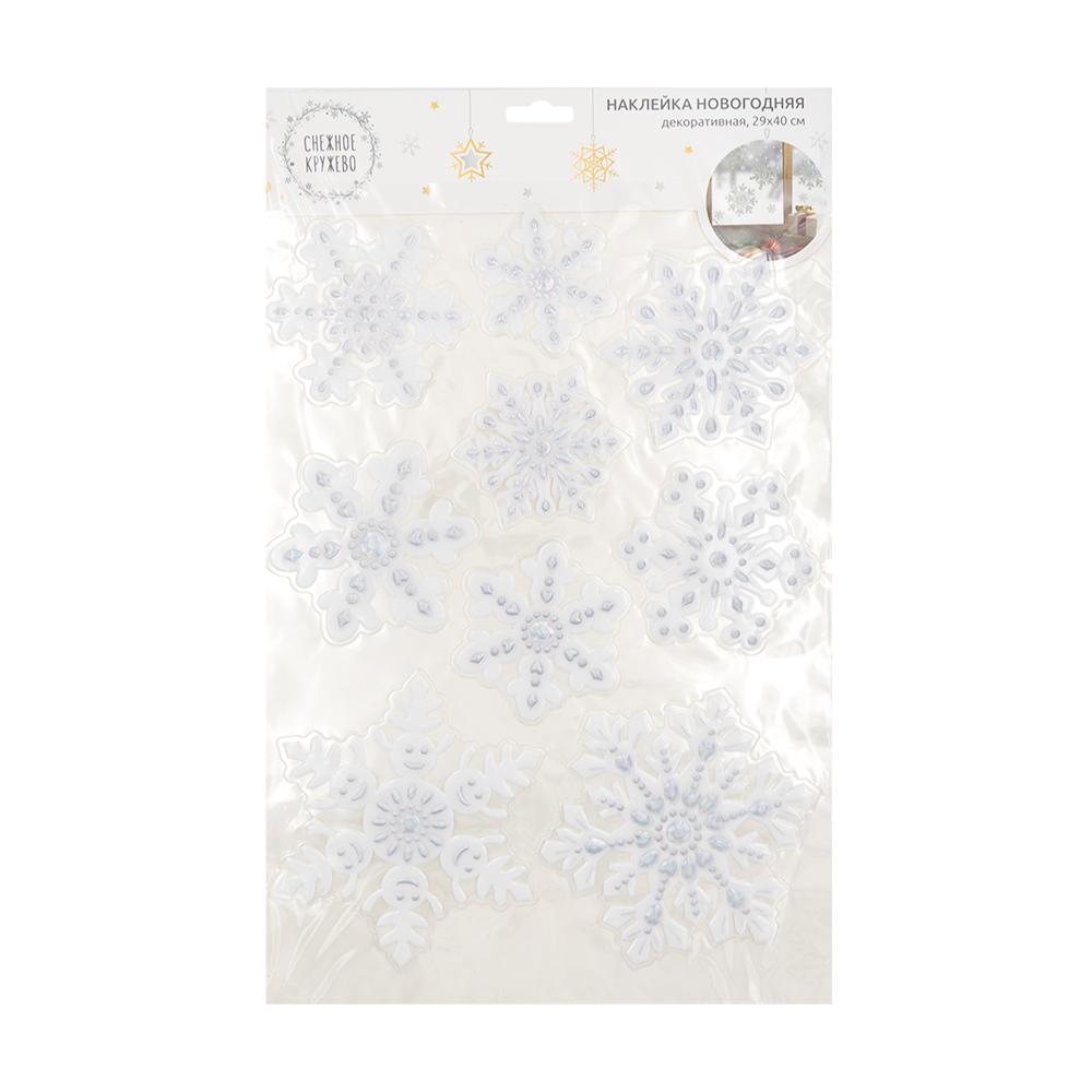 Наклейка новогодняя, Снежное кружево, 29х40 см, в ассортименте
