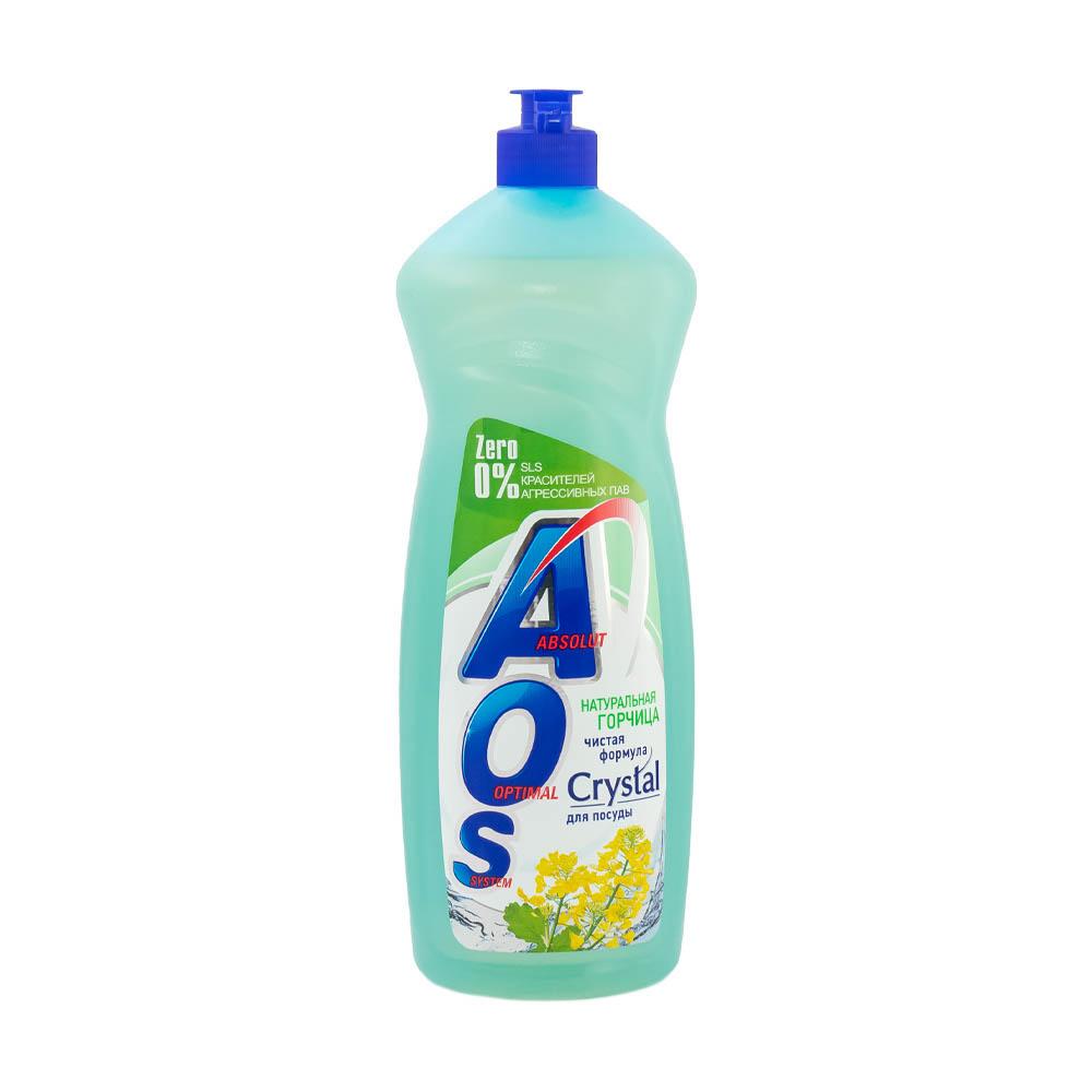 Средство для мытья посуды, AOS, Crystal, 900 мл, в ассортименте