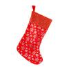 Носок рождественский для подарков, Снежное кружево, 22х47см, в ассортименте