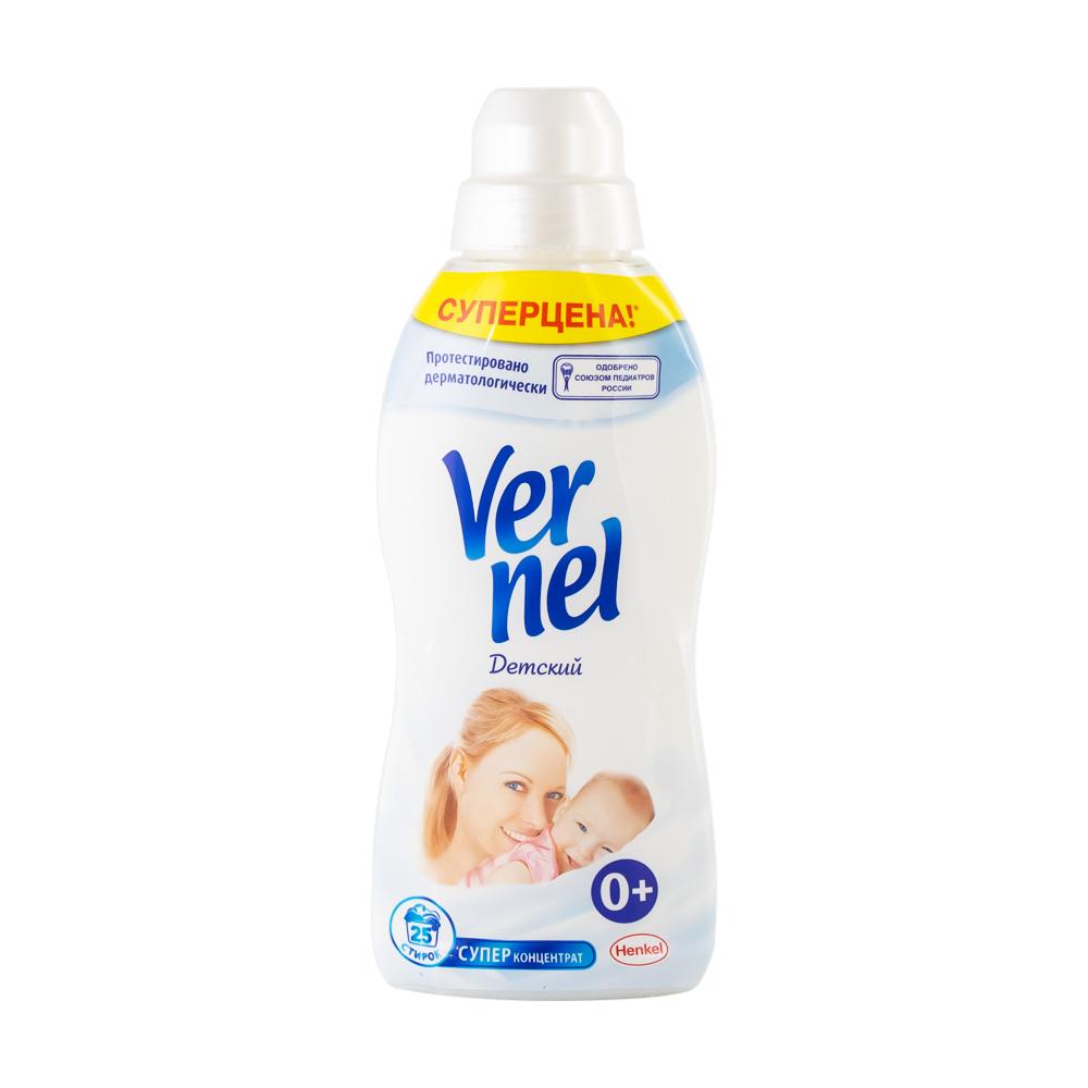 Кондиционер для белья, Vernel, 750 мл, в ассортименте