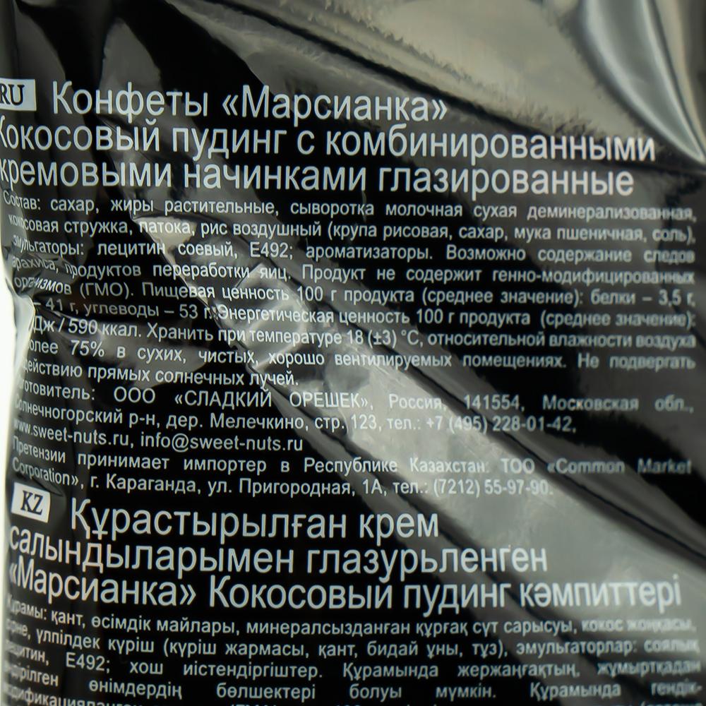 """Конфеты """"Марсианка"""" с кокосовым пудингом, 200 г"""