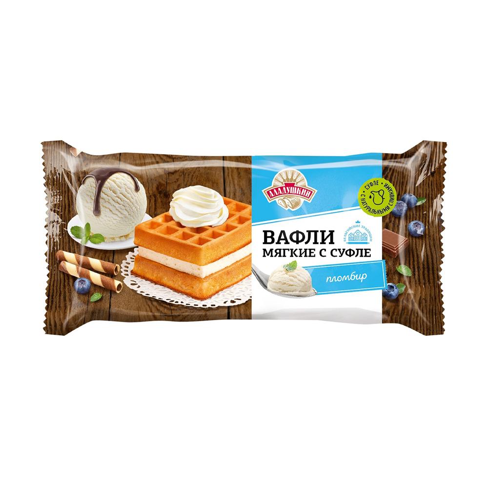 Вафли мягкие с суфле, Аладушкин, пломбир, 122 г