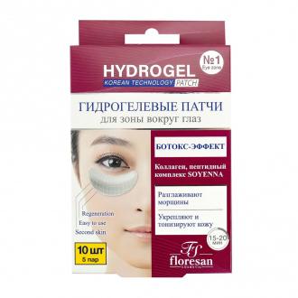 Патчи гидрогелевые для глаз, Floresan, 10 шт., в ассортименте