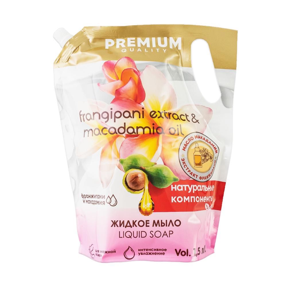 Мыло жидкое, Premium Quality, 1,5 л, в ассортименте