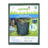 Сумка садовая, 67*76 см, 270 л