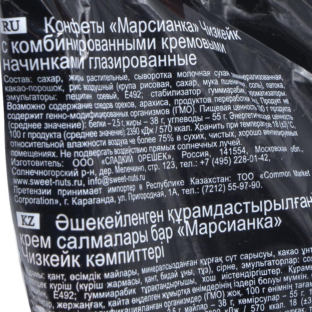 Конфеты, чизкейк, 200 г
