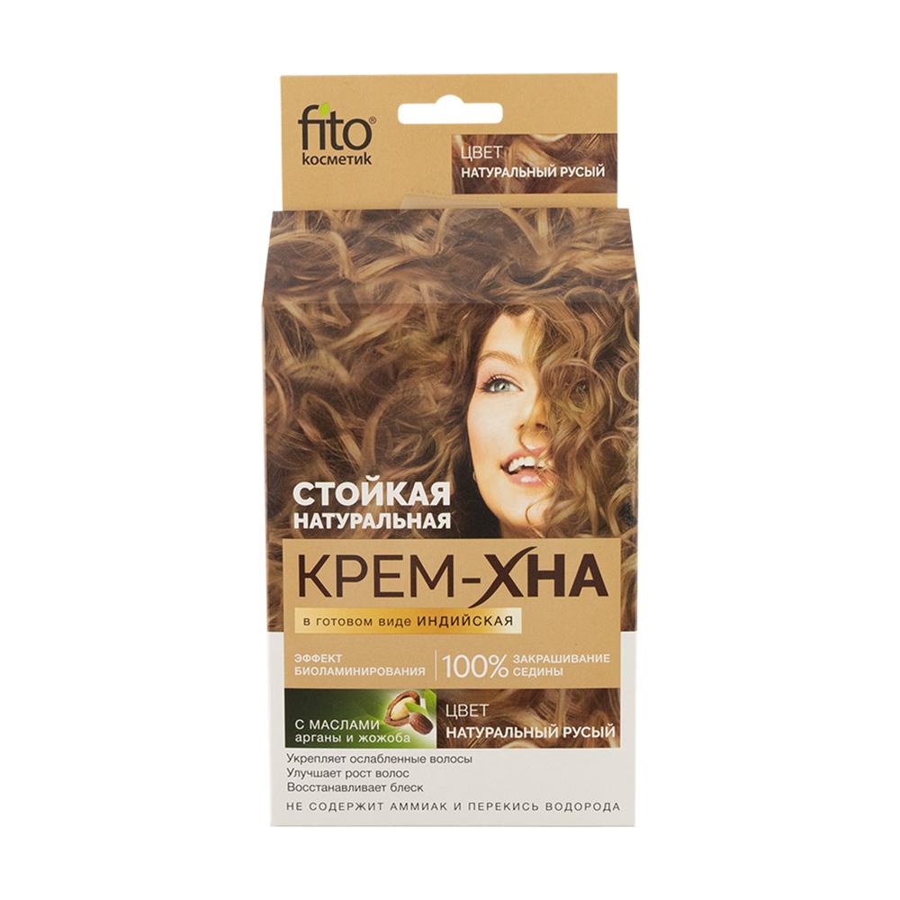 Стойкая крем-хна для волос, 50 мл