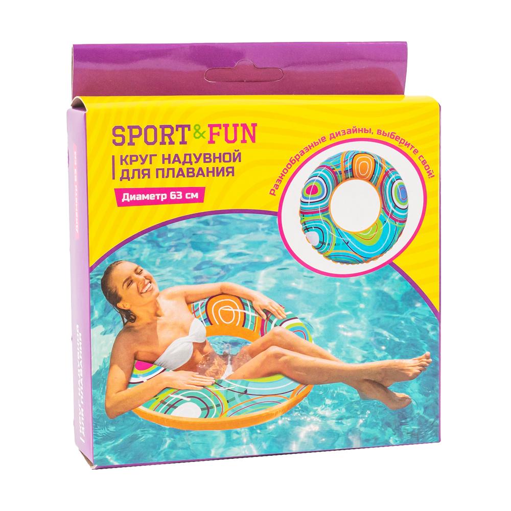 Круг надувной для плавания, Sport&Fun, в ассортименте