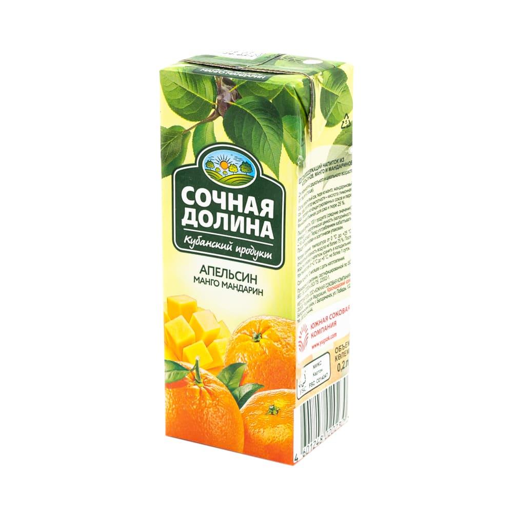 Напиток сокосодержащий, Сочная долина, апельсин/манго/маракуйя, 0,2 л