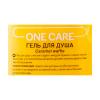 Гель для душа, One Care, 400 мл, в ассортименте
