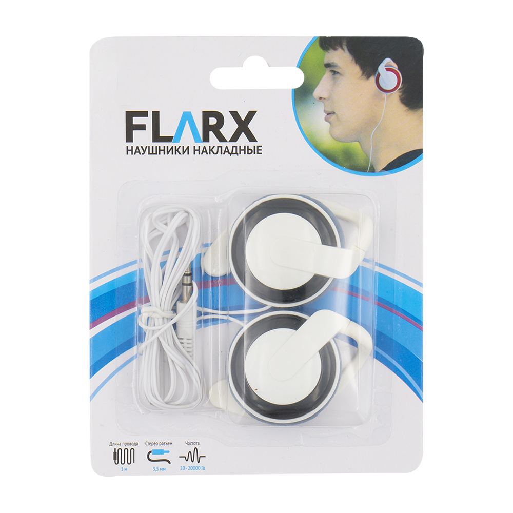 Наушники накладные, Flarx, в ассортименте