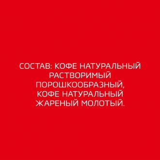 """Кофе натуральный растворимый """"Classic"""", Nescafe, 220 г"""