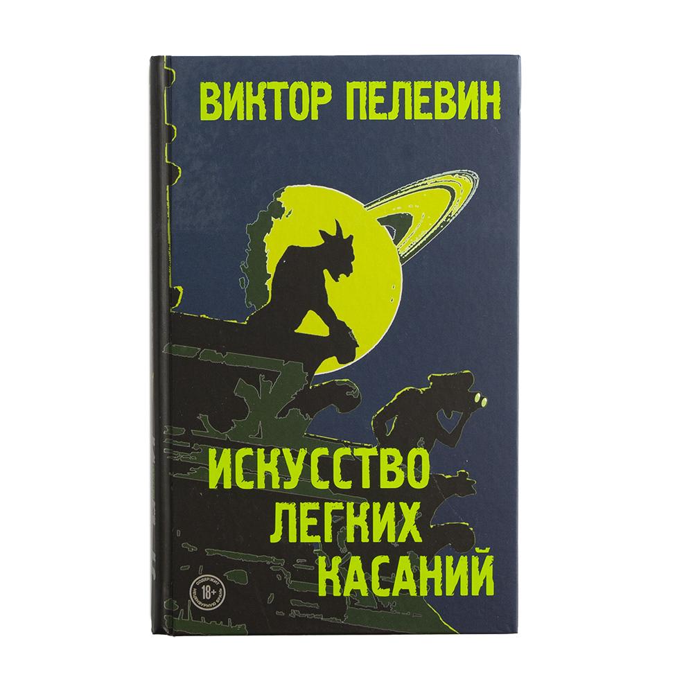 Серия книг в твердом переплете, Эксмо