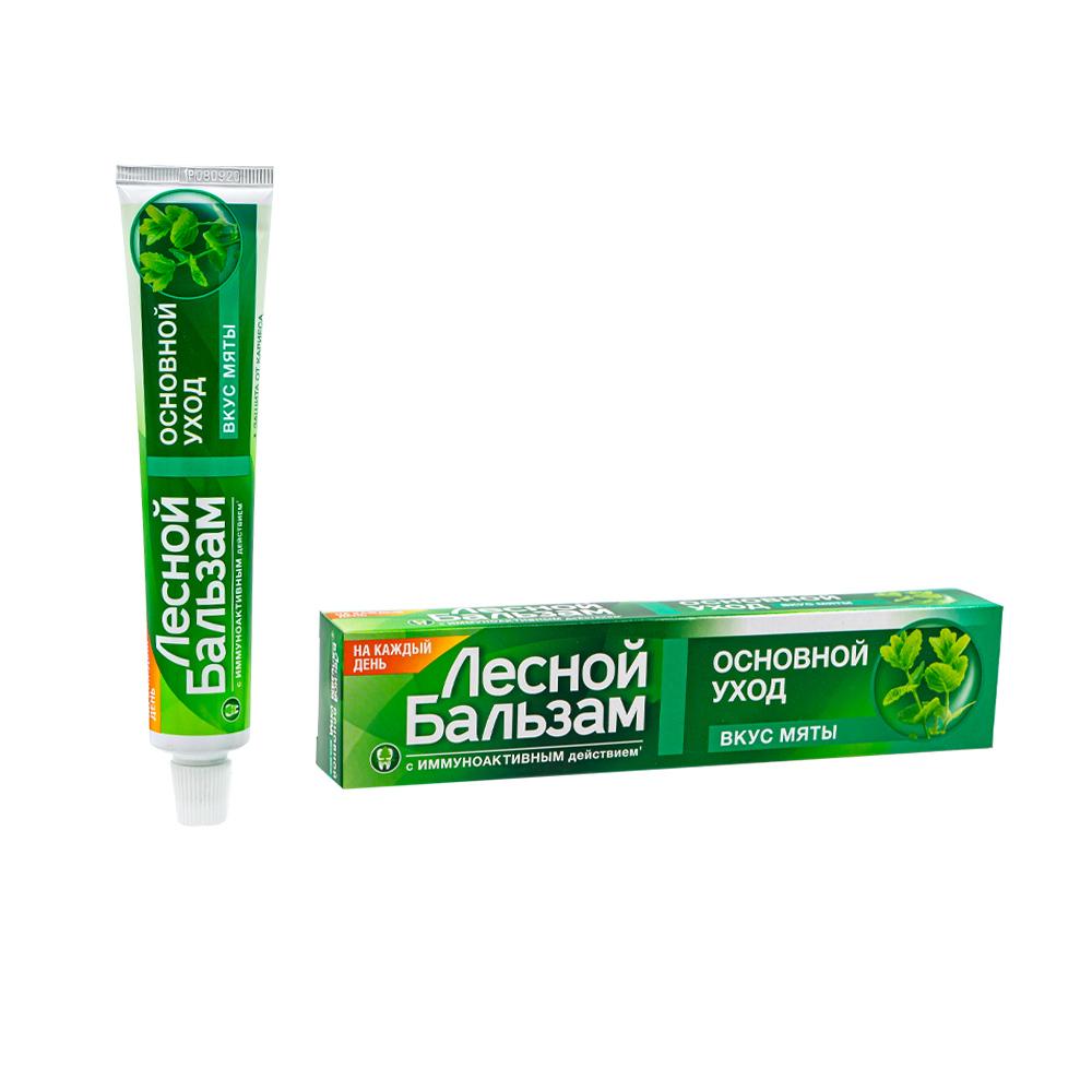 Зубная паста, Лесной бальзам, 75 мл