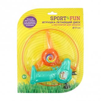 """Игрушка """"Летающий диск с пистолетом для запуска"""", Sport&Fun, в ассортименте"""