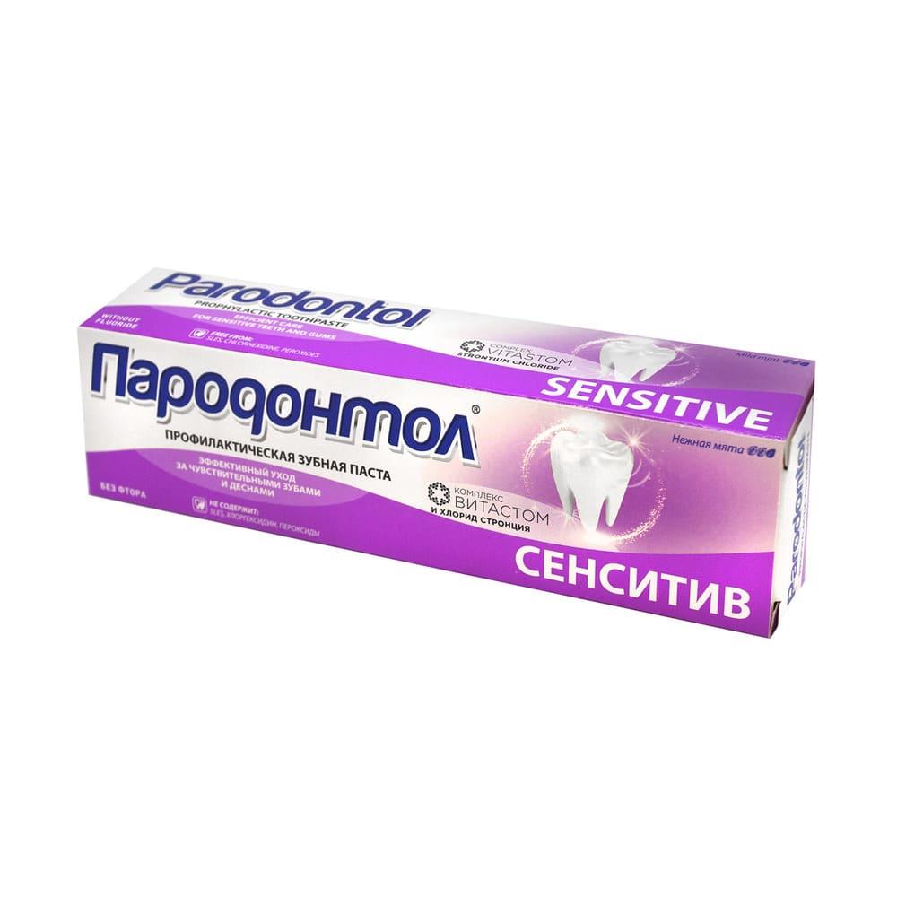 """Зубная паста """"Пародонтол"""", 124 г, в ассортименте"""