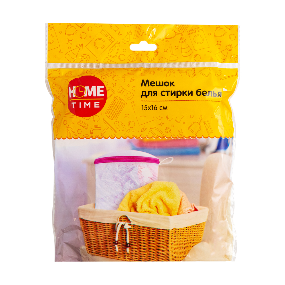 Мешок для стирки белья, Home Time, 15х16 см