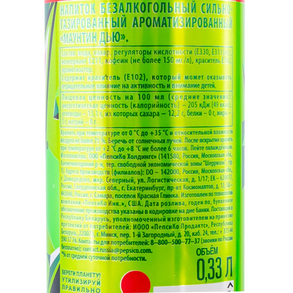 Напиток газированный, Mountain Dew, 0,33 л